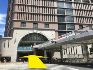 JR大阪駅前の心療内科うめだ心と体のクリニックのアクセス御堂筋南口