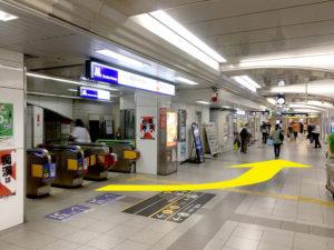大阪メトロ梅田駅すぐの心療内科うめだ心と体のクリニックのアクセス中北西改札