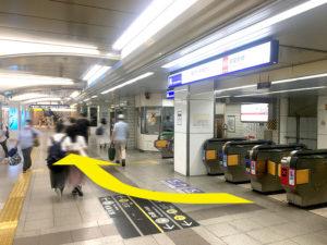 大阪メトロ梅田駅すぐの心療内科うめだ心と体のクリニックのアクセス中南改札