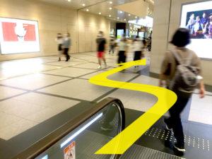 大阪メトロ梅田駅すぐの心療内科うめだ心と体のクリニックのアクセス