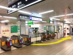 大阪メトロ東梅田駅すぐの心療内科うめだ心と体のクリニックのアクセス北西改札