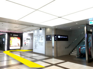 JR大阪駅前の心療内科うめだ心と体のクリニックのアクセス阪急32番街エントランス