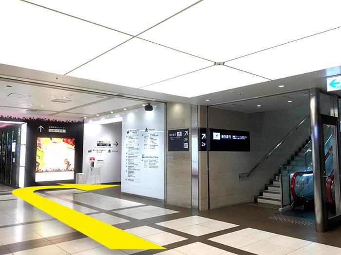 阪急梅田大阪駅すぐの心療内科うめだ心と体のクリニックのアクセス阪急32番街エントランス