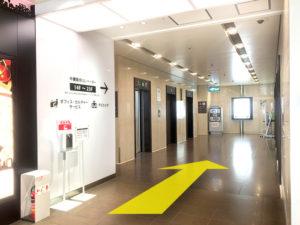 JR大阪駅前の心療内科うめだ心と体のクリニックのアクセス阪急32番街エレベーター
