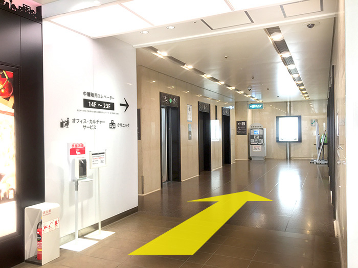 阪急梅田大阪駅すぐの心療内科うめだ心と体のクリニックのアクセス阪急32番街エレベーター