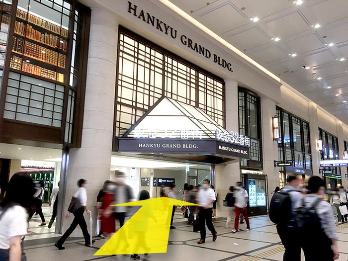 阪急梅田大阪駅前の心療内科うめだ心と体のクリニックのアクセス阪急32番街入口